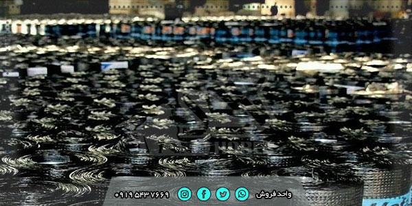 صادرات ایزوگام به عراق با قیمت و کیفیت عالی