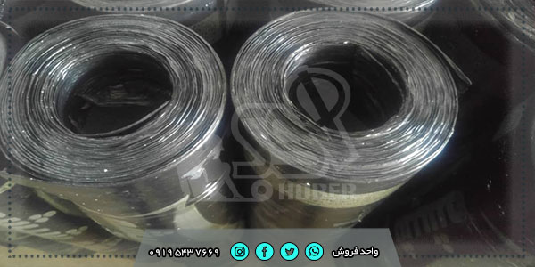 فروش عمده ایزوگام در تبریز