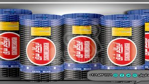 شرکت تولیدی ایزوگام صادراتی شرق
