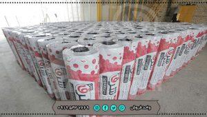 ایزوگام شرق اصفهان به قیمت کارخانه