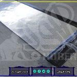 ایزوگام ارزان در شیراز