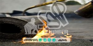 فروش عمده ایزوگام در شیراز   بهترین ایزوگام پلیمری