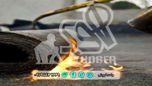 فروش عمده ایزوگام در شیراز | بهترین ایزوگام پلیمری