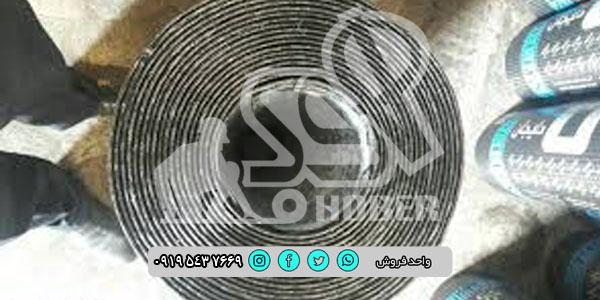 مرکز فروش ایزوگام شیراز   عایق رطوبتی با ضمانت نامه قیمت